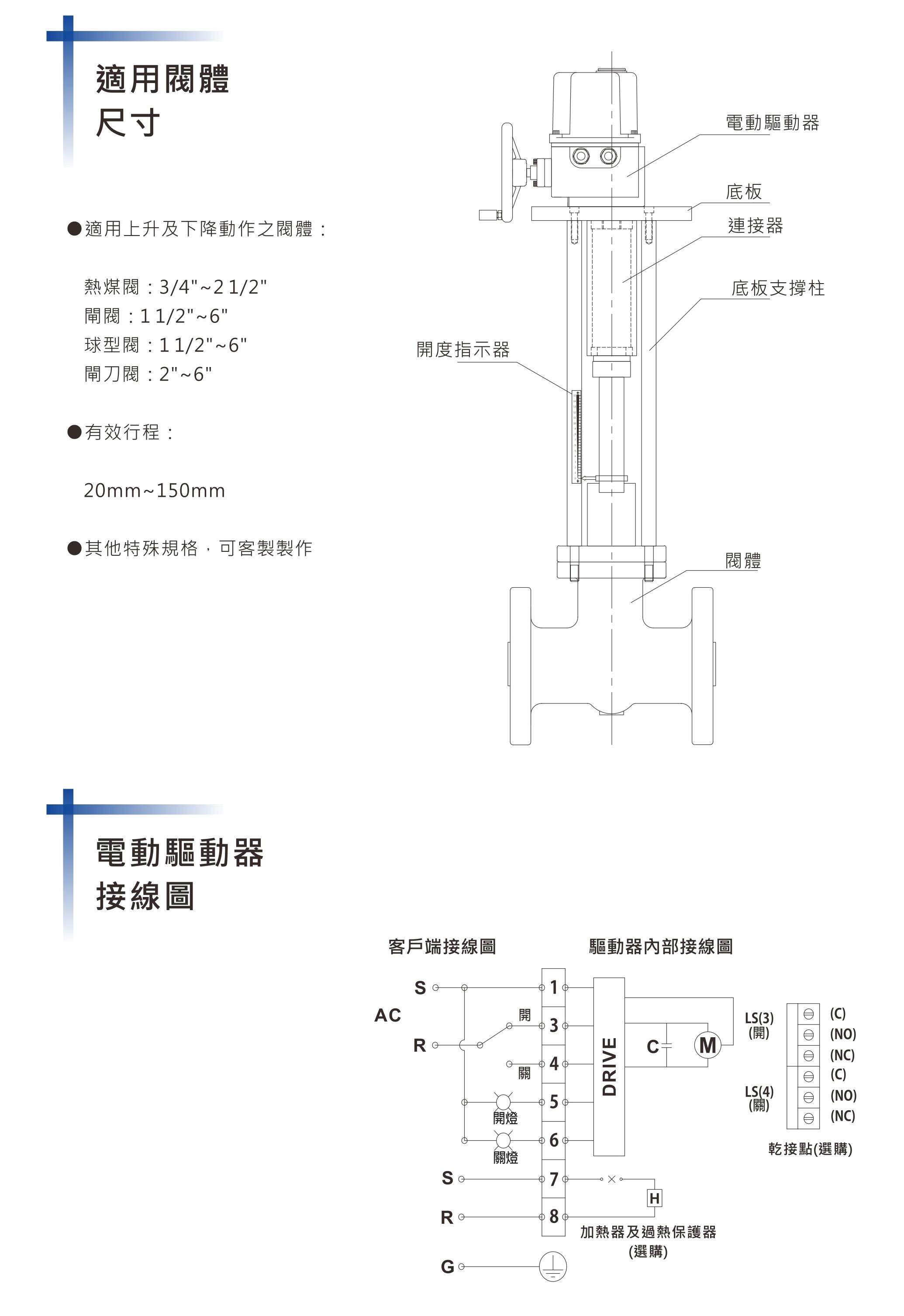 电路 电路图 电子 工程图 平面图 原理图 2070_3012 竖版 竖屏